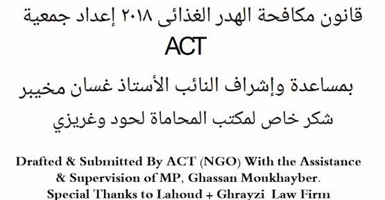 ACT parliament 2018